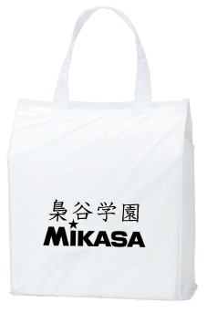Although Mikasa stores have closed, customers can still hunt down this brand. One way is to shop online directly through the brand's own website. Mikasa is also still one of those names that can be found through different department stores, their online sites and outlet locations.